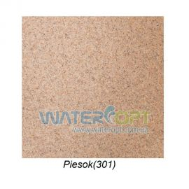 Мойка из искусственного камня Galati 86*50 песочный мрамор