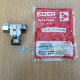 Кран для стиральной машины Koer 515 1/2 * 3/4*1/2