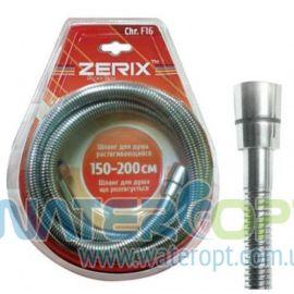 Шланг для душа Zerix F16