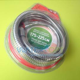 Шланг для душа Zerix F01 1.75-2.25 метра