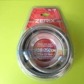 Шланг для душа Zerix F01 200см