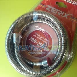 Шланг для душа Zerix F01 250см