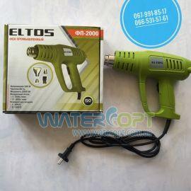 Фен Eltos ФП-2000
