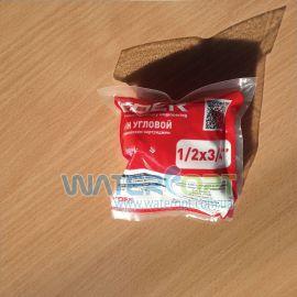 Кран для стиральной машины Koer 517 1/2 * 3/4