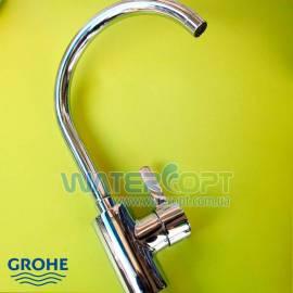 Смеситель для мойки Grohe Eurosmart Cosmopolitan 32843000