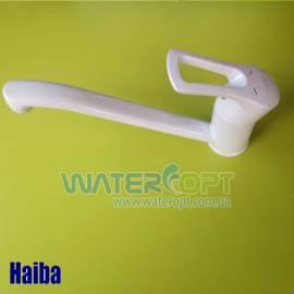 Смеситель для кухни белый Haiba Hansberg 004-20см
