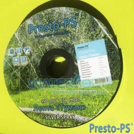 Шланг для полива Лента Туман Presto-PS 3/4 (25мм) бухта 200м