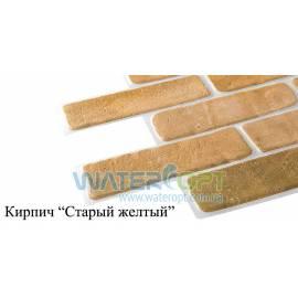 Листовые панели Кирпич Старый желтый