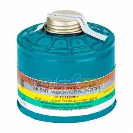 Фильтр для противогаза комбинированный ФК-5МТ марки A2B2E2K2P3D +аммиак