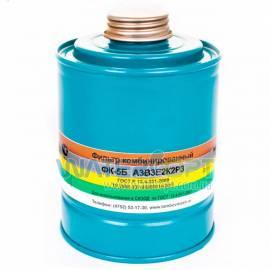 Фильтр для противогаза ГП ФК-5Б марки A2B2E2K2P3D
