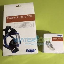 Противогаз Drager X-plore 6300