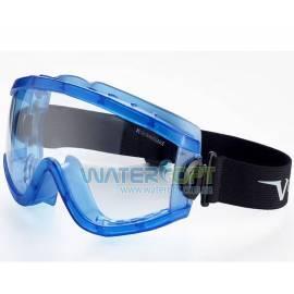 Закрытые защитные очки Univet силикон, не потеющие, антицарапина
