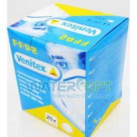 Защитный респиратор Venitex FFP2