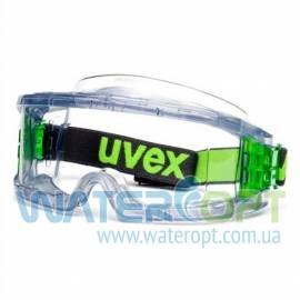 Защитные очки Uvex 9301105
