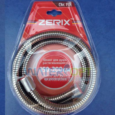 Шланг для душа Zerix F01