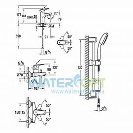 Набор смесителей для ванны Grohe BauFlow 121624
