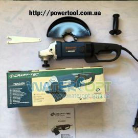 Болгарка Craft-Tec PXAG228 230/2100W